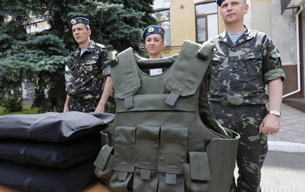 Объявлено подозрение поставщику ВСУ по делу о бронежилетах