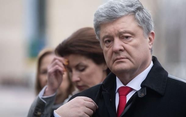 ГБР получило доступ к документам о командировках Порошенко