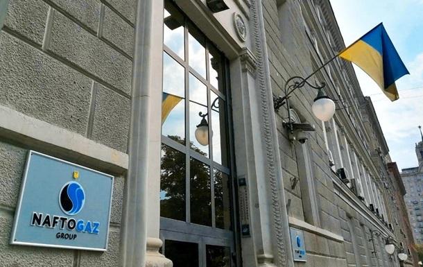 Нафтогаз роз яснив рішення шведського суду