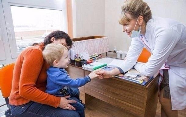 Медреформы в Украине