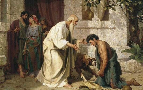 Можно ли Иуду назвать христианином? Он же был со Христом...
