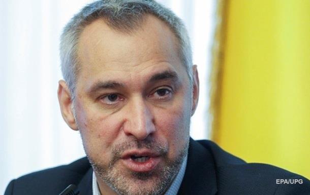 Рябошапка рассказал о массовых увольнениях в ГПУ
