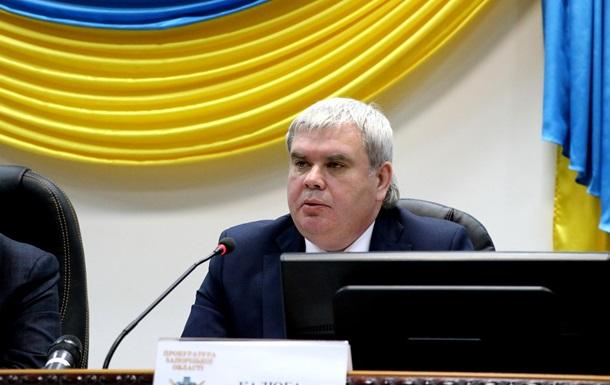 Назначен новый прокурор Запорожской области