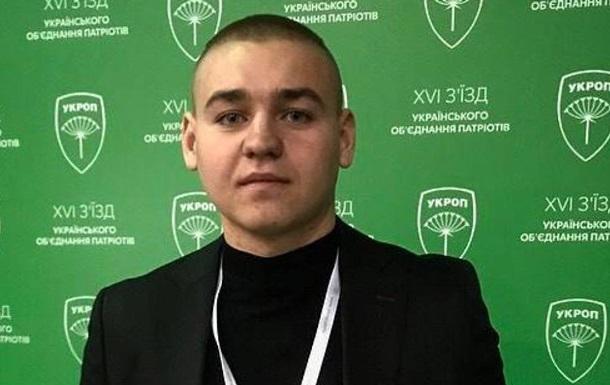 Член партії УКРОП виявився підозрюваним в організації наркосиндикату