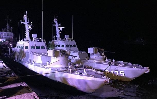 Повернення кораблів: Україна в ОБСЄ назвала суму збитків