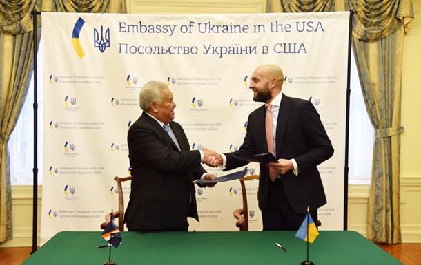 Українці зможуть відвідувати без віз Маршаллові острови