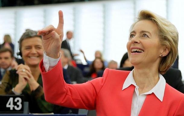 Чого Україні очікувати від Єврокомісії Урсули фон дер Ляєн - DW