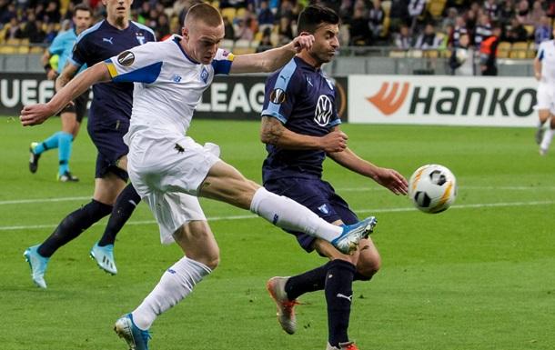 Мальме - Динамо 3:3. Онлайн матча Лиги Европы