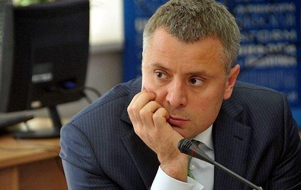 Вітренко назвав дату перекриття вентиля Газпромом