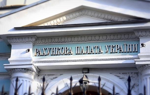Рахункова палата вперше проведе аудит Ради