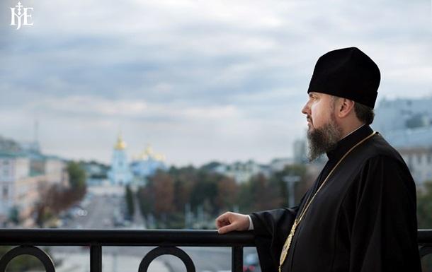 Болгарская церковь начала упоминать ПЦУ в литургии