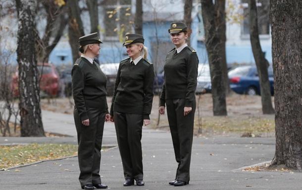 В Украине радикально изменили форму для женщин-военных