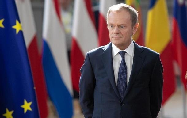Туск заявив, що Трамп мріє про розпад ЄС