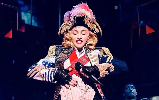 Мадонна испытывает сильную боль