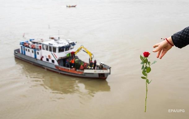 Трагедія на Дунаї: українському капітану загрожує 11 років в язниці