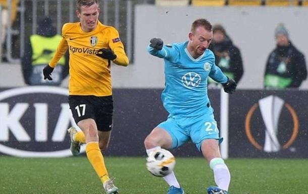 Олександрія програла Вольфсбургу, втративши шанси на вихід у плей-офф ЛЄ
