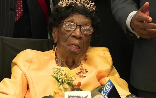 Померла найстаріша жителька США