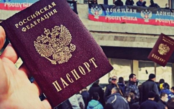 """Для чего жителям """"республик"""" паспорт РФ?"""