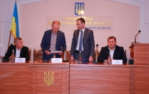 В Івано-Франківській області призначено нового прокурора