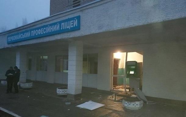 У Харківській області підірвали банкомат і викрали гроші