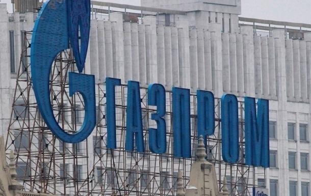 Виручка Газпрому від продажу газу в Європу різко впала