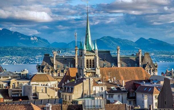Обрано найкраще маленьке місто у світі