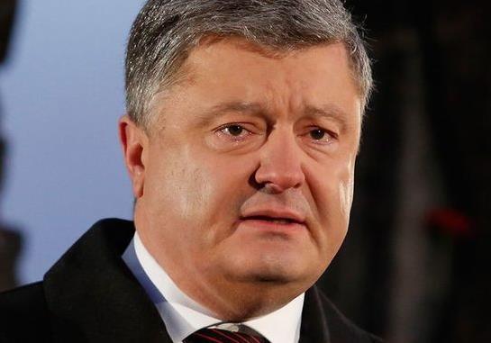 Украина жаждет крови Порошенко