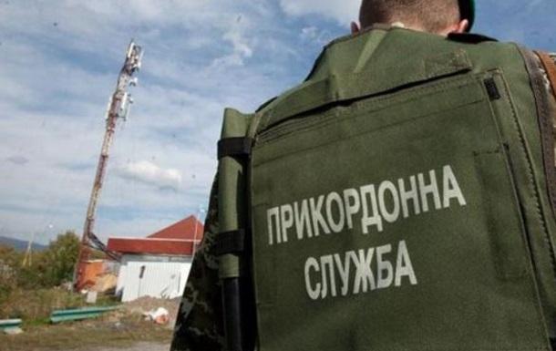 Украинские пограничники наладили канал переправки нелегалов в РФ