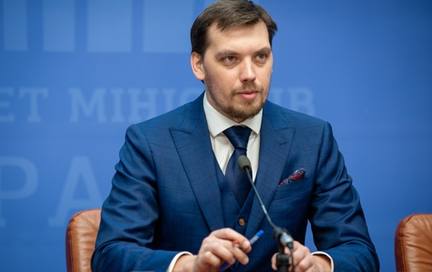 Гончарук назвав терміни  оцифровки  земель України