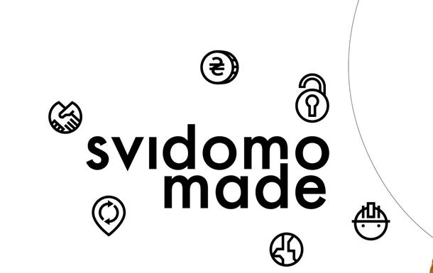 Svidomo Made — перший масштабний івент на тему сталого розвитку суспільства