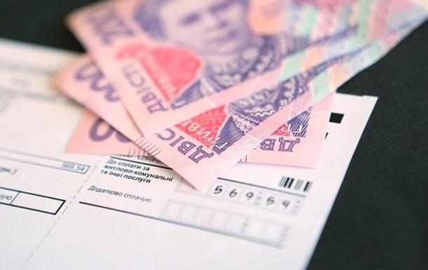 В Украине снова начали расти долги по коммуналке