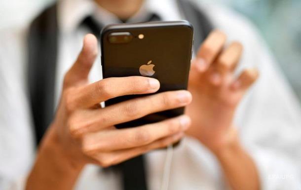 Apple відреагувала на кримський скандал