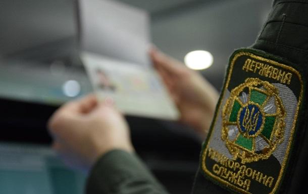 Десятки ливийцев не хотят покидать Украину после  лечения