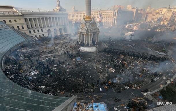 Названо кількість вироків у справах Майдану
