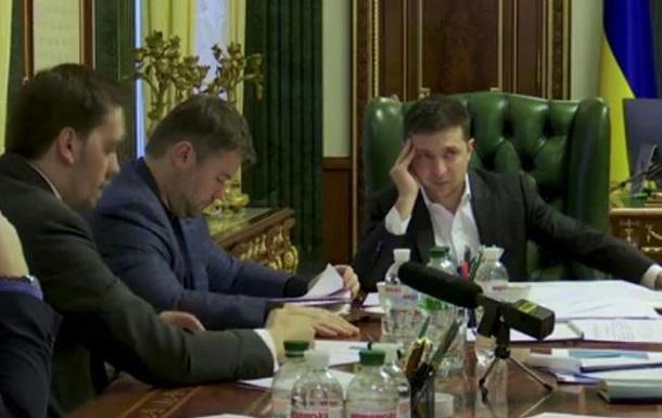Зеленский провел совещание по снижению тарифов