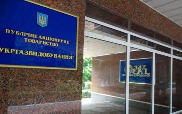 Полиция назвала причину обысков в Укргаздобыче