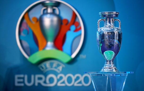 Жеребьевка Евро-2020: названы составы всех групп
