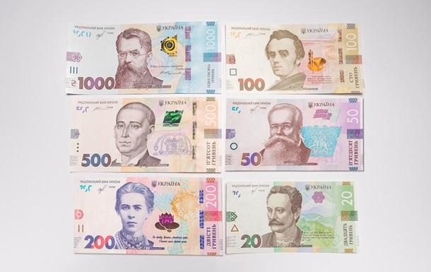 Банкіри чекають подальшого зміцнення гривні - ЗМІ
