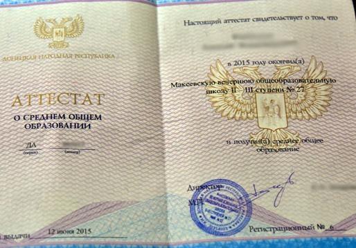 России не нужны выпускники «республик