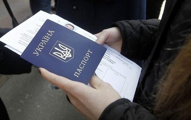 В Україні розпочався пробний перепис населення