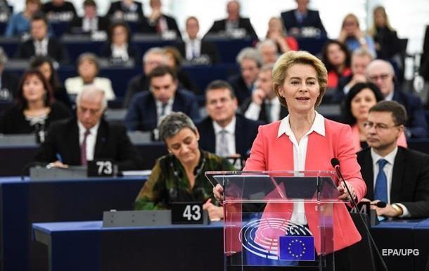 Новий склад Єврокомісії приступив до роботи
