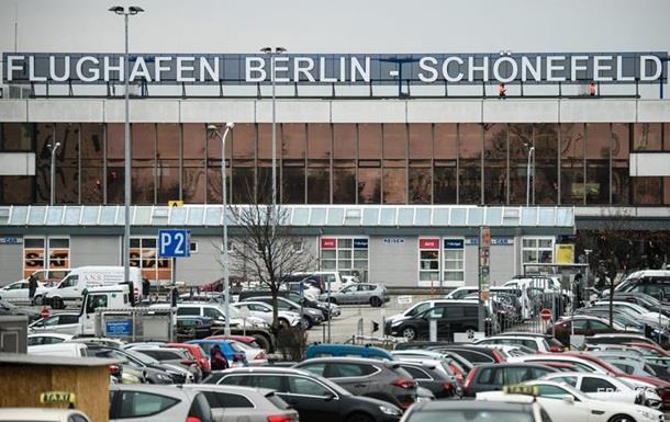 Півсотні українців застрягли в аеропорту Берліна