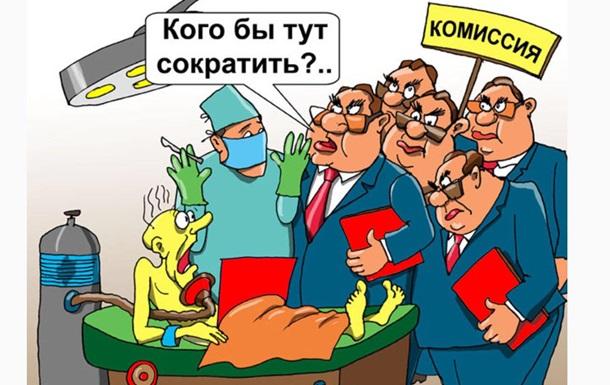 На оккупированных территориях здоровые люди, нам больницы не нужны!