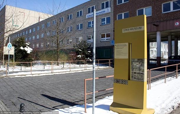 У Німеччині обікрали музей таємної поліції