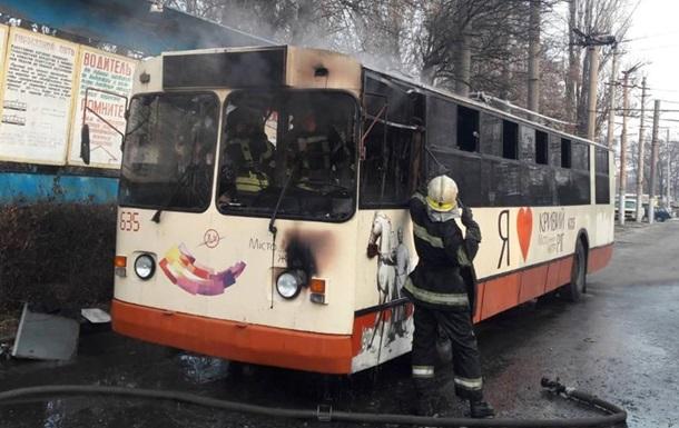 У Кривому Розі згорів тролейбус