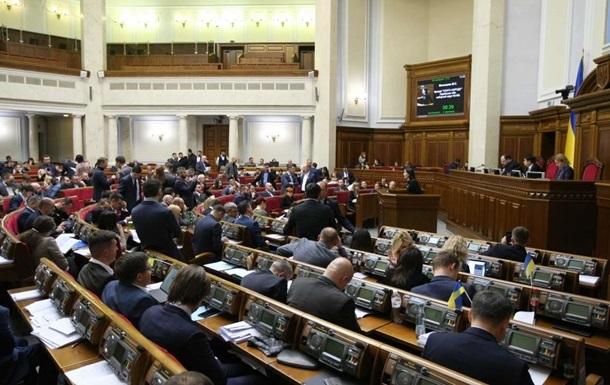 Разумков подписал госбюджет на 2020 год