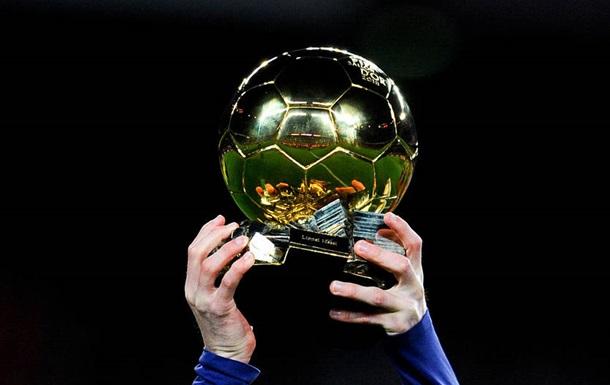 Сегодня объявят обладателя Золотого мяча 2019