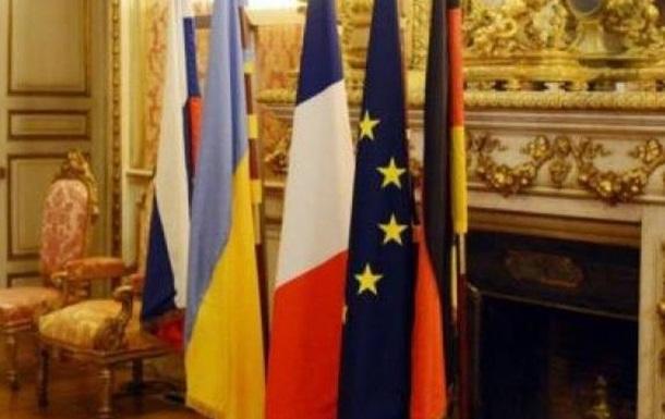 Нужна ли Украине встреча в нормандском формате
