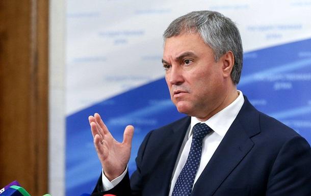 Вихід областей. Новий скандал між Україною і РФ