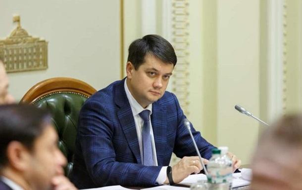 У ВР заявили про кінець реформи децентралізації